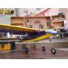 کیت آموزشی هواپیمای مدل Eeglet 50